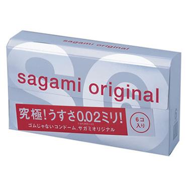 """""""SAGAMI Original 002"""" - Полиуретановые презервативы 0,02 мм (самые тонкие в мире)"""