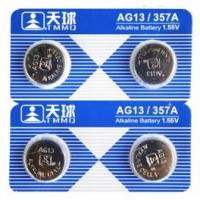 Батарейки AG13/357A/1.55V (4шт)