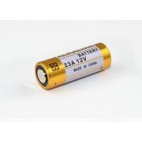 Батарейка GP Ultra 12V/23A