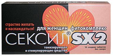 """Фитокомплекс для женщин """"Сексил SX 2"""", 10шт"""